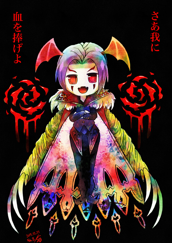 吸血の悪魔