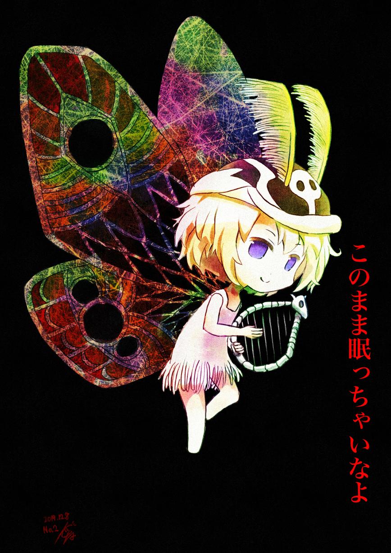 妖精の悪魔
