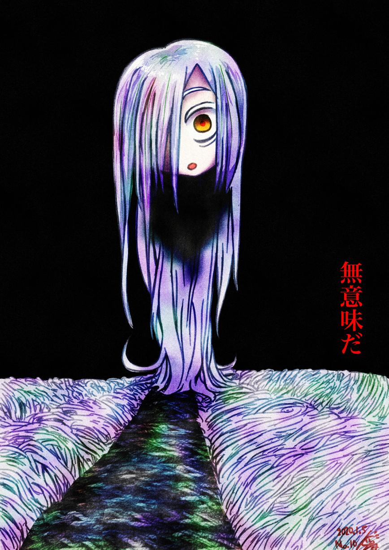 銀髪の悪魔