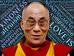 Enhanced Living – Compassion Sadhana Blog Post 4 of 21