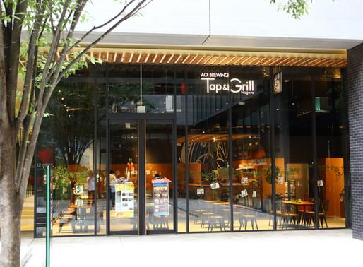 新規パーティ会場のご紹介☆AOI BREWING Tap&Grill (アオイブリューイング タップ&グリル)