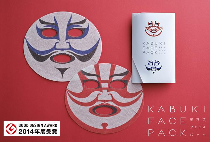 歌舞伎フェイスパック.jpg