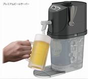 ビールサーバー.jpg