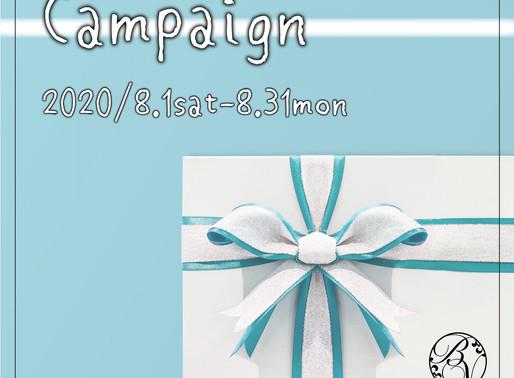 8月のキャンペーン情報☆