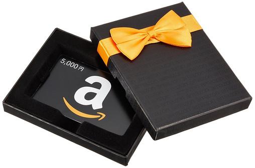 Amazon-1-1.jpg