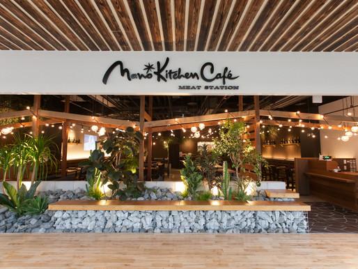 新規パーティ会場のご紹介☆ Mano Kitchen Cafe MEAT STATION(マノキッチンカフェ ミートステーション)