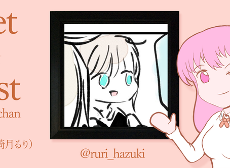 Meet The Artist: Episode 5 - Ruri Hazuki