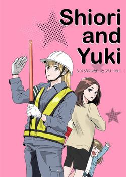 Yuri, Shiori and Yuki