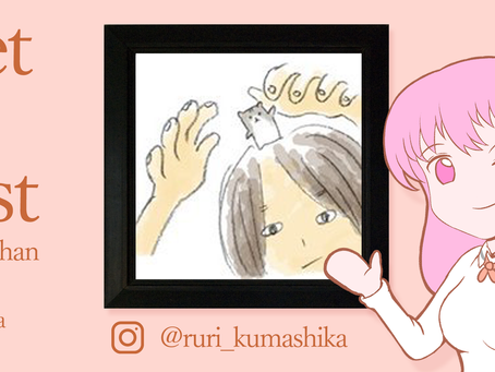 Meet The Artist: Episode Two - Ruri Kumashika (熊鹿るり)
