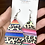 Thumbnail: Arizona Earrings