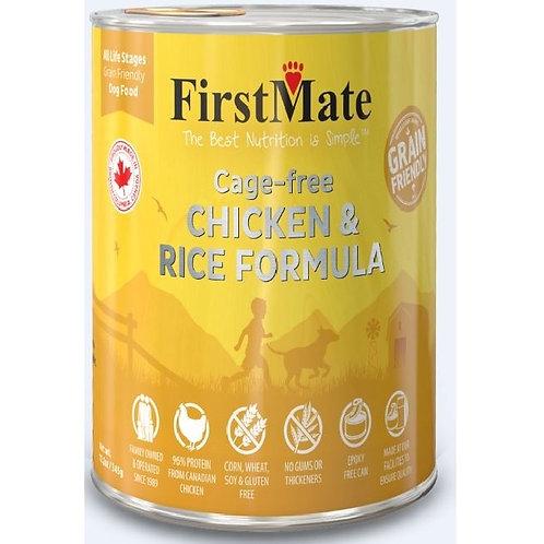 FR Chicken w/Rice