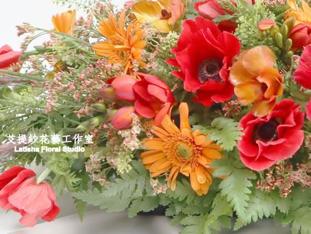 我的花店經營之路 (1)