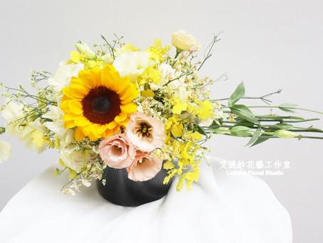 花藝師的壓力