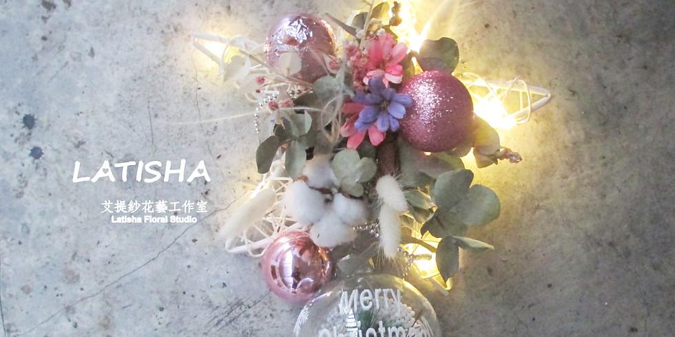 聖誕風Led燈乾燥花掛飾教學課程