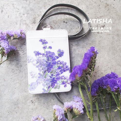 Identification Card Case, Sea Lavender