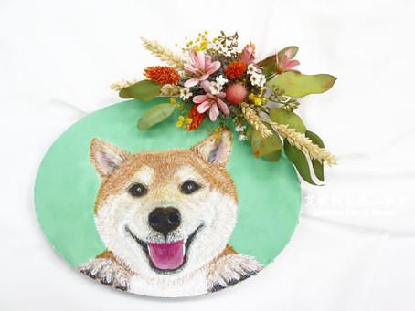 寵物肖像畫+乾燥花訂製