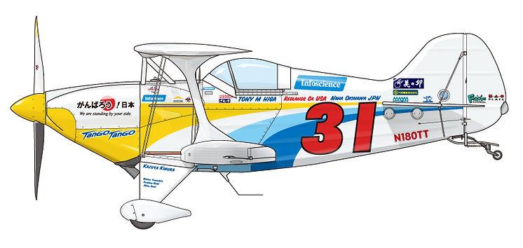 Tony Higa Airshows|タンゴタンゴの図面|作図:山下太一郎