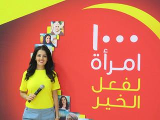Rania Ali presents for Nestle -Maggi Arabia Ramdan Event