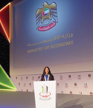 Rania Ali presents for the 4th year for HH Sheikh Mohammed Bin Rashid Al Maktoum