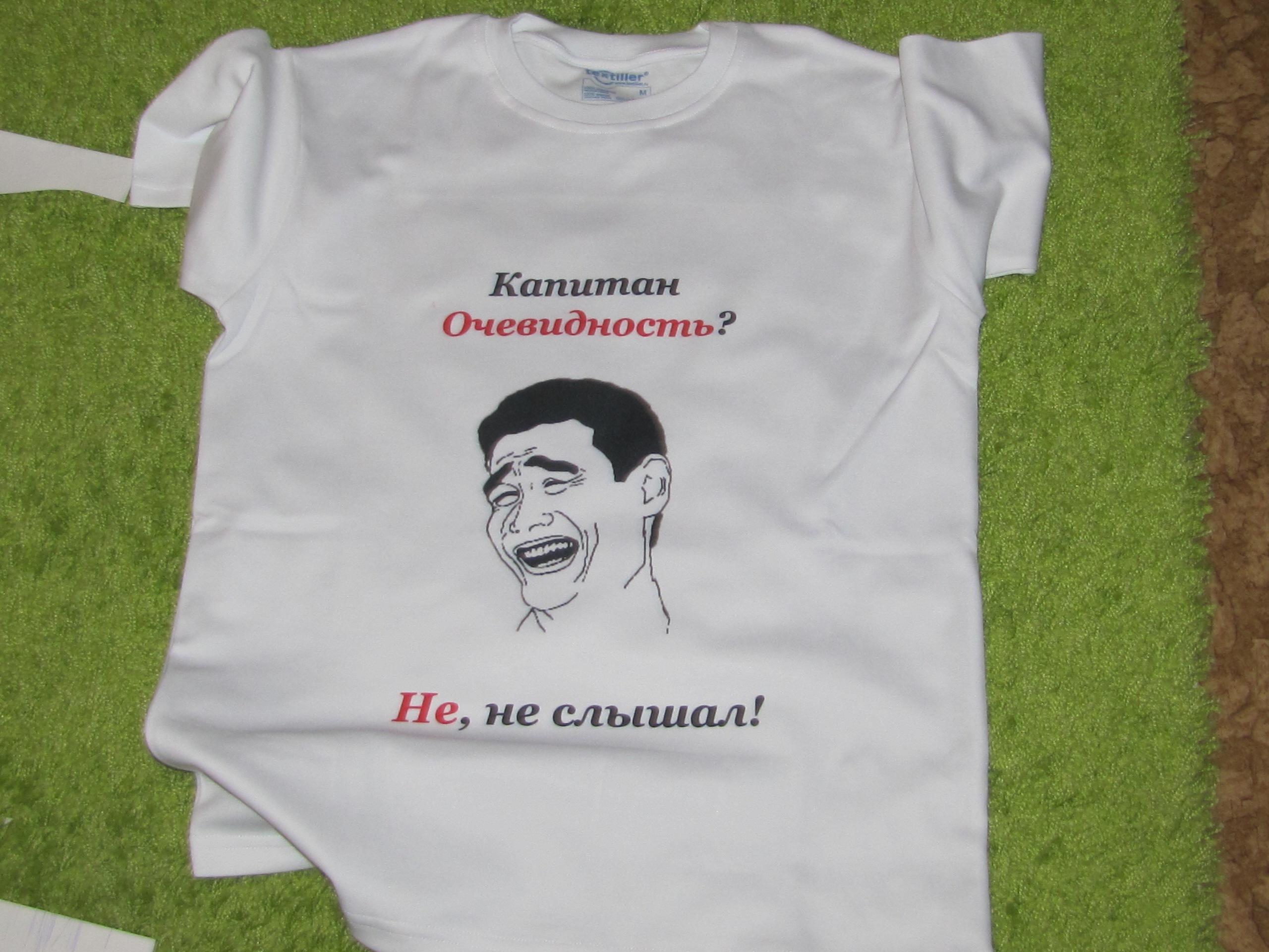 футболка2.jpg