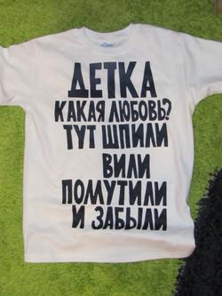 футболка3.jpg