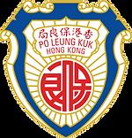 香港保良局