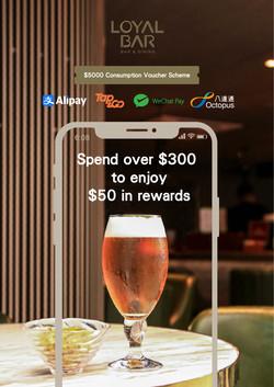$5000 Consumption Voucher Scheme