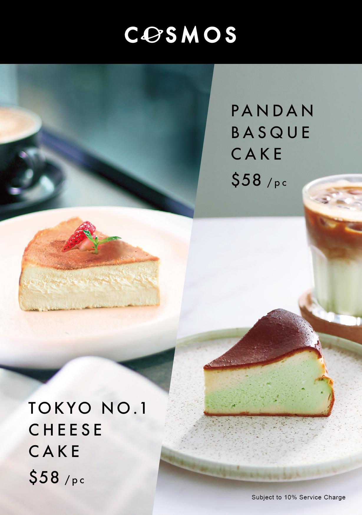 Tokyo No.1 Cheese Cake x Pandan Basque Cake