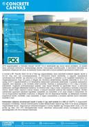 CC Javítás, Németország, PCK FRONT 1.jpg