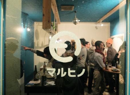 1.4 sat マルヒノ角打ち / 13時オープン!