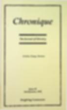 Chronique no 5 cover.png