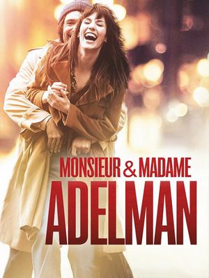 """08/05 - """"Monsieur & Madame Adelman"""" aliado ao conto """"O Ovo do Barba Azul"""""""
