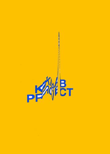 Glitched Logo