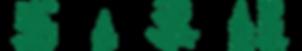 Skarkatos Logo-4C-01_edited_edited.png