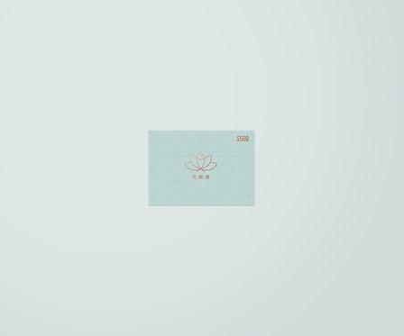 花膠園 $500 禮蜜卡