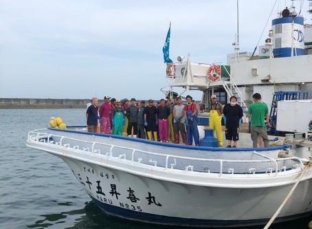 焼津港出航です