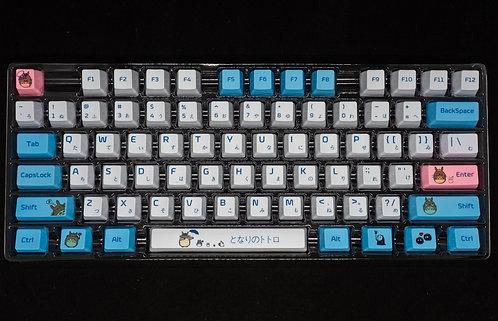 Totoro PBT Keycaps Set