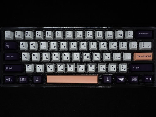 Japanese PBT Azur Lane Keycaps Set