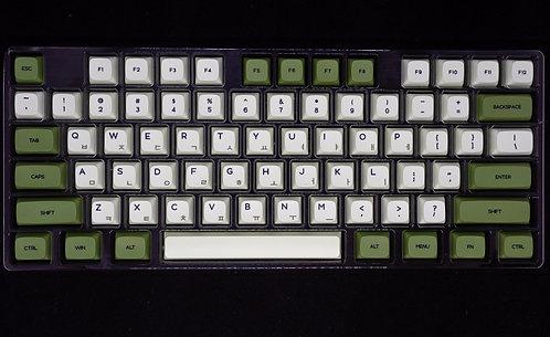 Matcha Korean PBT Keycaps Full Set