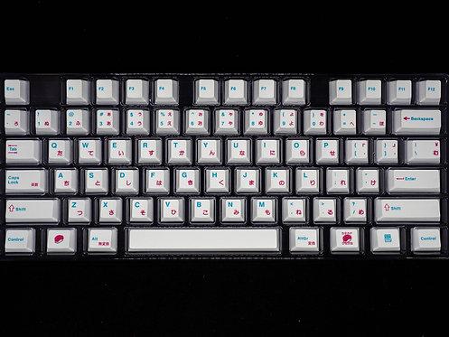 Japanese PBT Sushi 132 Keys Keycaps Set