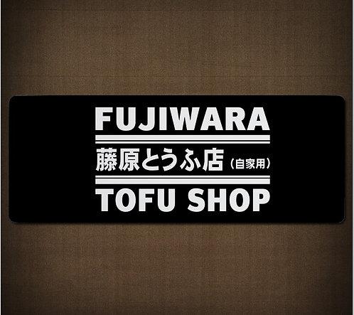 Fujiwara Tofu Shop Initial D Japanese Desk Mat