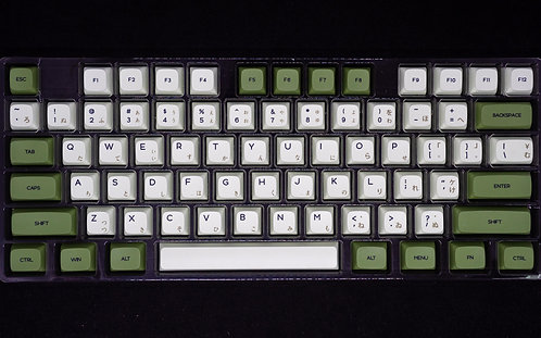 Matcha Japanese PBT Keycaps Full Set