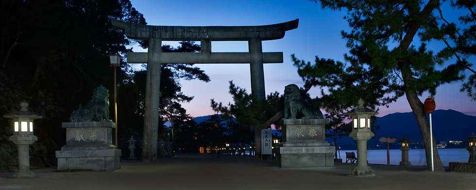 Miwajima.jpg