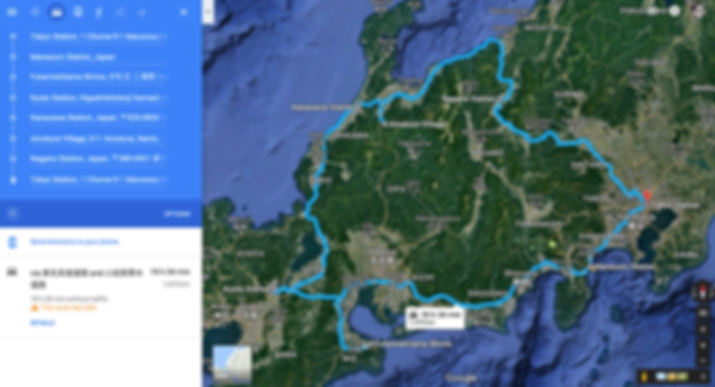 Japan Photography Tours - Advanced Photography Itinerary