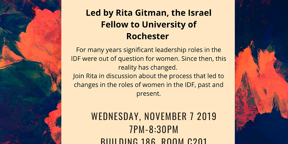 Women in the IDF: Rita Gitman