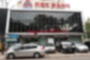 KBZ Bank near Winner Inn on Than Lwin Road / Inya Road