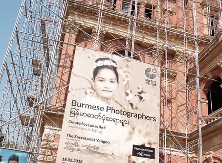 Burmese Photographers Exhibition at The Secretariat Yangon