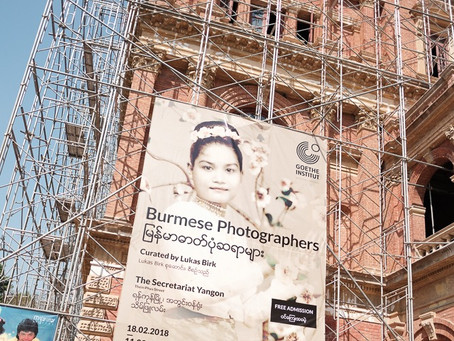 Burmese Photographers Exhibition at The Secretariat Yangon