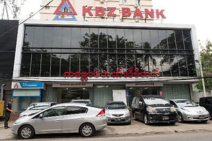 KBZ Bank near Winner Inn on Than Lwin Road / Inya Road