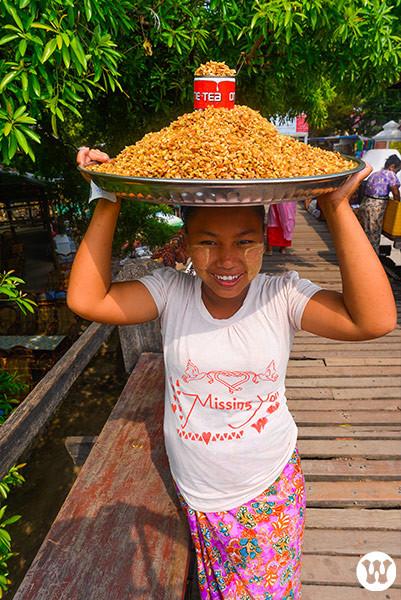 Ma Su - Ms Su in Burmese